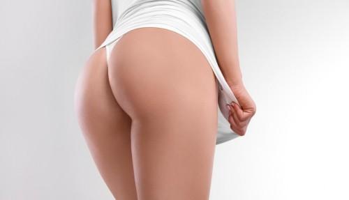 Brazilian Butt Lift information